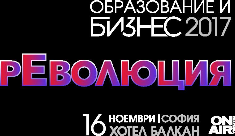 TRANS_1920x861_BG1