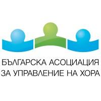 BAUH_logo_1